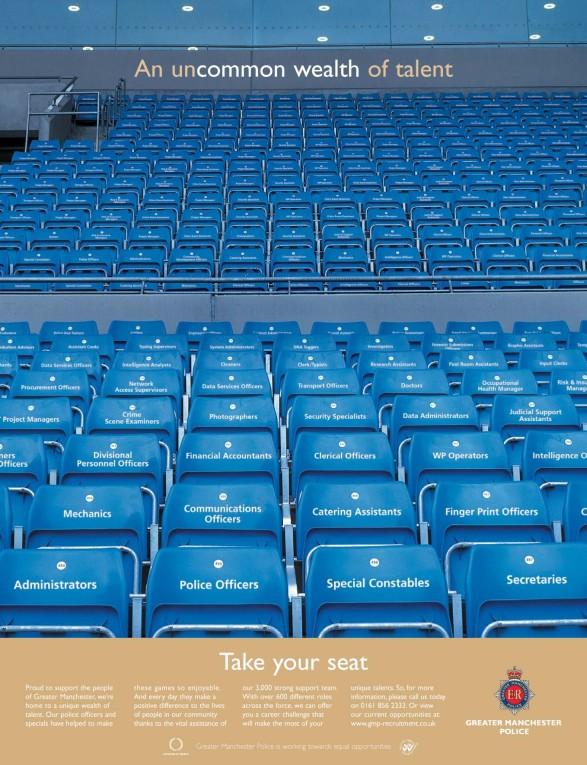 GMP stadium